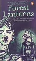 Permalink to: Forest Lanterns